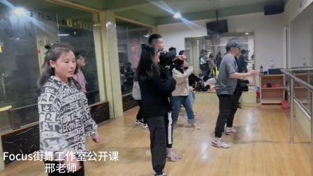 兰州街舞.FOCUS街舞工作室 邢老师财经大学hiphop公开课