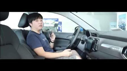 准备好迎接奇瑞新能源汽车的新突破!