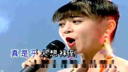 经典闽南语老歌《爱人跟人走》