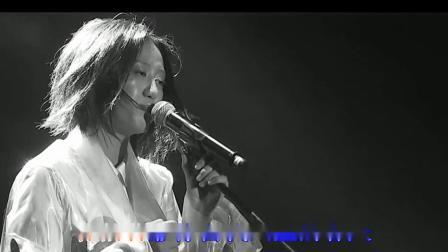 云菲菲 - 浪漫流年