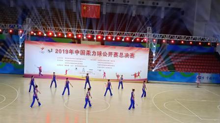 2019年中国柔力球公开赛总决赛(永宁县柔力球队)