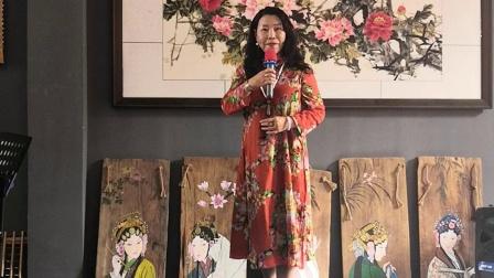 武汉永言京剧社11.9活动视频余萍《蝶恋花》