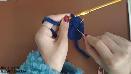 爱剪辑-渔夫帽毛线的编织过程