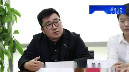 2019农业银行面试-理论精讲班-无领导小组讨论-17