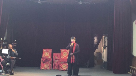 闽剧欣赏《红裙记》选段,主胡鄢振荣。
