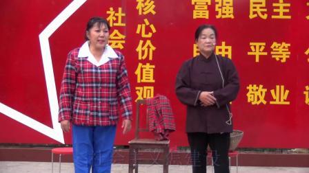 豫剧《朝阳沟》一折 表演:宋福敏、王敏 南阳市荣玉梨园庆祝建国70周年豫剧专场