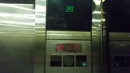 深圳国际贸易中心大厦电梯:35-43