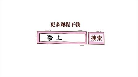 《秋晚的江上》小学语文四年级课文动画,预习背诵课本好帮手