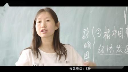 兰州启恒教育高考冲刺补习学校11.8