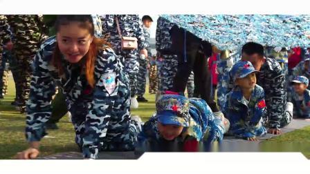 2019东方明新&小西点幼儿园第十届亲子运动会梦幻海陆空三军联合军事演习