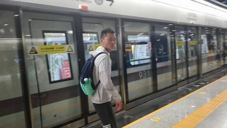 深圳地铁9号线淡咖啡二世往文锦出红树湾南