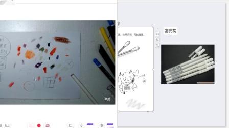 彩铅画教程:画好彩铅准备:工具介绍4