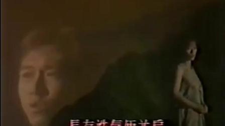 【陈松伶x温兆伦】正义柔情永在(TVB原版MV)_标清