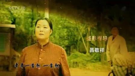 CCTV-17农业农村频道在线直播 - 爱看TV_高清电视直播随心看