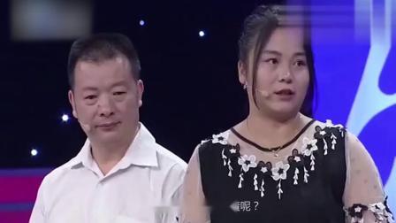 父亲欠下百万赌债,女儿凭一己之力30天还清,涂磊试探:什么工作