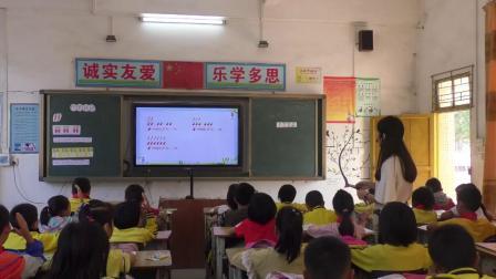 2019-2020学年第一学期三年级数学科《倍的认识》河口镇中心小学杨娇丽老师