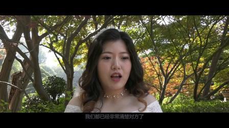 《三文鱼的故事》‖ 湘潭喜蒂婚礼会馆 ‖ 雅尚影视传媒