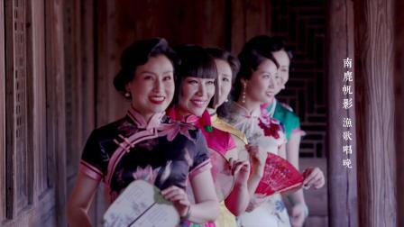 旗袍之恋--万全模特协会(善尚美旗袍协会)会歌古风字幕