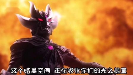 【奥特曼银河格斗 新生代奥特曼】更新致07集