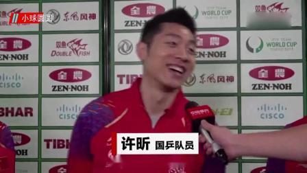 乒乓球世界杯:最艰难一冠!樊振东两胜奠定胜局,梁靖昆得到历练
