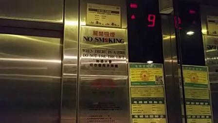 天安国际大厦电梯1