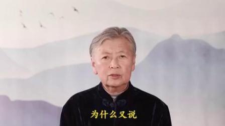 刘素云老师:茶余饭后(第9集)-学佛须明佛心 入道咸归净土