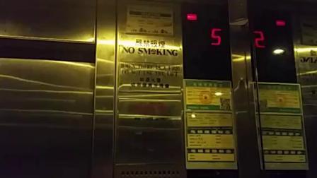 天安国际大厦电梯2