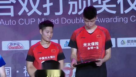 2019中国福州羽毛球公开赛混双决赛集锦