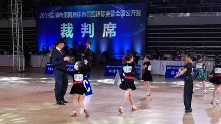 子懿参加2019年少儿拉丁舞比赛 获三等奖👍🏻👍🏻👍🏻