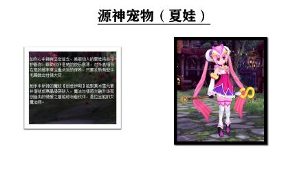 幻想神域【第七期】亚洲第一动漫网游