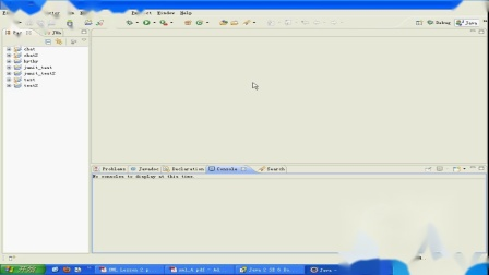 [SSY_XML培训视频]_013.DOM方式解析XML深入详解