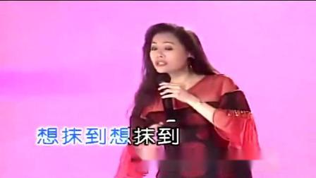闽南语经典老歌《爱人跟人走》陈小云