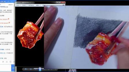 彩铅教程:色彩技法-手绘红烧肉