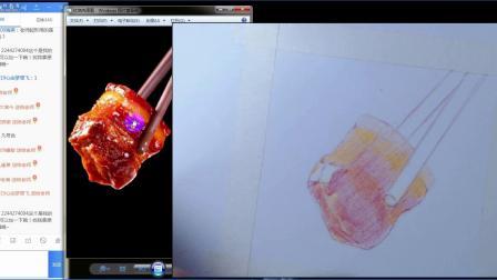 彩铅教程:色彩技法-手绘红烧肉1