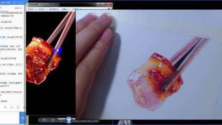 彩铅教程:色彩技法-手绘红烧肉2