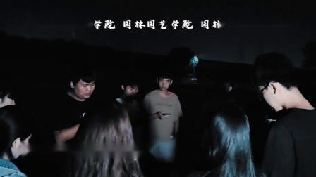 广东科贸职业学院园林园艺学院园林工程技术园规1团支部