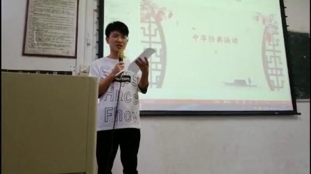 团日视频-弘扬中华优秀传统文化,践行社会主义核心价值观