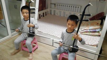 兄弟俩合奏《良宵》