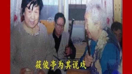 茜乡静参加天津经济广播《我爱社区》节目录音