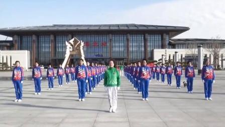中国🇨🇳淄江美临淄区新时代文明实践广播体操
