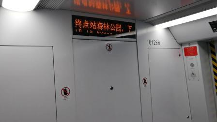 常州地铁1号线(20)
