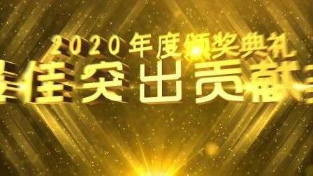 19ae114 全套大气金色年会开场颁奖典礼片头模板ae包装模板