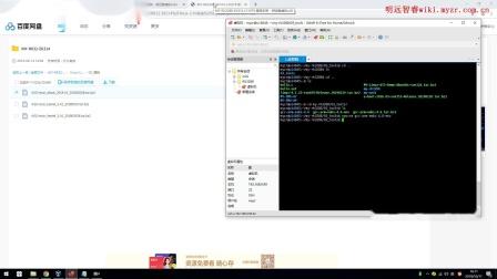 【教程】明远智睿-RK3288-编译篇2-linux-Uboot编译