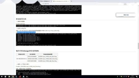 【教程】明远智睿-RK3288-编译3-linux-内核,设备树及内核模块的编译