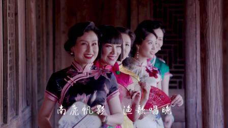 旗袍之恋--万全模特协会(善尚美旗袍会)会歌