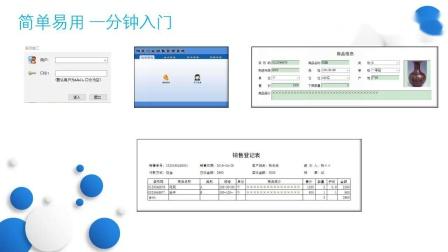 陶瓷行业销售管理系统:信息化管理软件、非常好用的软件哟