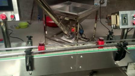 粉末瓶装灌装机生产线
