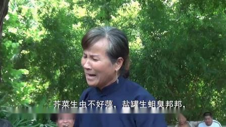 鱼峰公园唱孝道山歌(广西山歌)