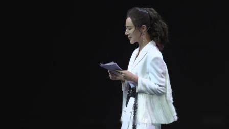 薇娅:时间对我来说意味着财富和机会,我能做到的就是抓住它