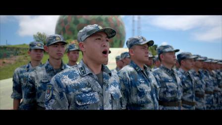 人民空军成立70周年《预警长空》雷达兵宣传片